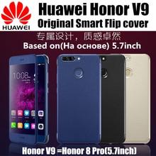 Честь v9 оригинальный 100% от компании huawei люкс кожа смарт откидная крышка принципиально магнит для авто проснуться сна Honor 8 Pro