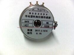 Sensores de desplazamiento de plástico conductivos tgyh sensor de ángulo WDD35D4 2K 0.1% precisión
