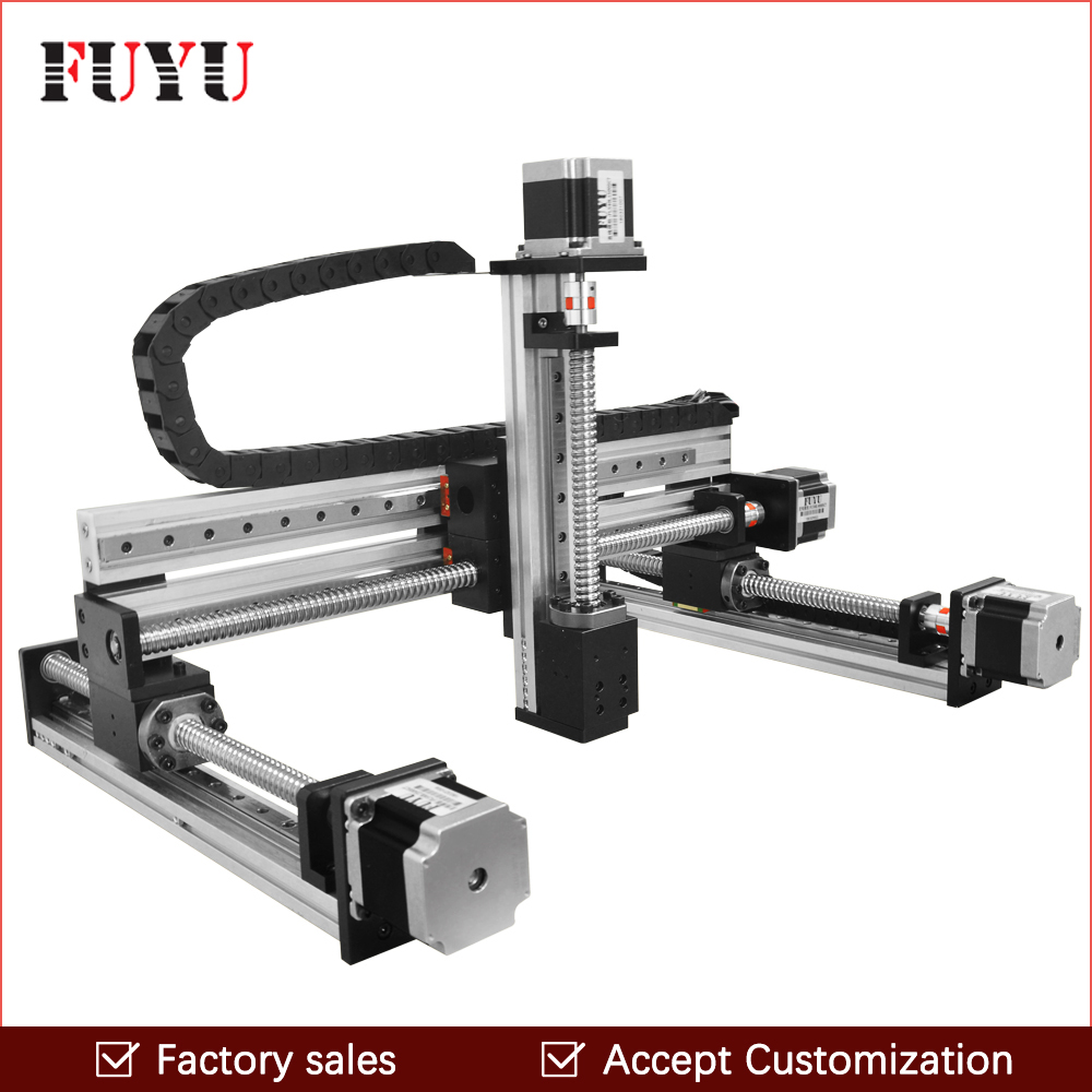 Free shipping factory sale ball screw linear guide rail XYZ motorized stage table robotic arm Z axis 300mm with motor toothed belt drive motorized stepper motor precision guide rail manufacturer guideway