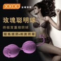 Kegel Ball Vagina Excerciser Vaginal Trainer Love Ball, Sex Ben Wa Balls Pussy Muscle Training Vibrator Sex Toys Sex Products