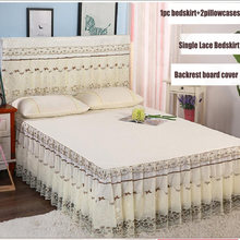 Free shipping 3pcs Lace edge Pure Color Patchwork Bedskirt set Princess Bed Cover and Pillowcase Home Textile Bedspread(China)