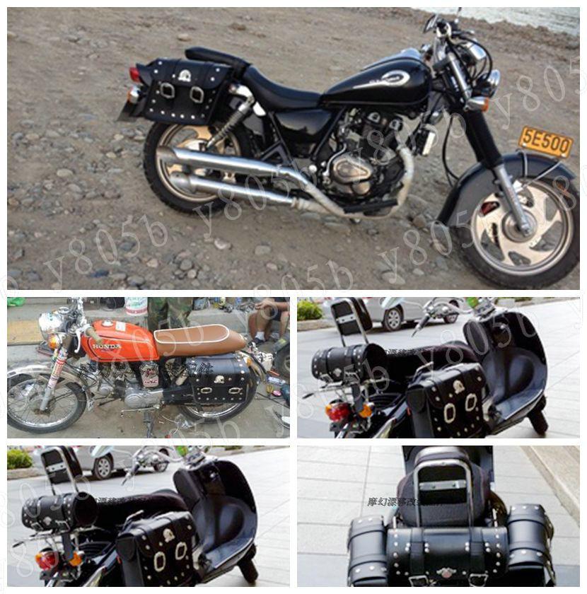 Black Pu Leather Side Bag Saddle Bags For Motorcycle Street Bike