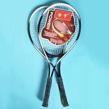 Beginner Tennis Racket Light Carbon-titanium Material OS Racket Surface For Men Women Training And Learning