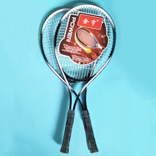 Beginner Tennis Racket Light Carbon-titanium Material OS Racket Surface For Men Women Training And Learning(China)