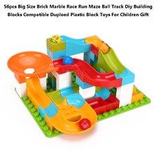 56pcs Big Size Brick Marble Race Run Maze Ball Track Diy Building Blocks Compatible Duploed Plastic Block Toys For Children Gift цена