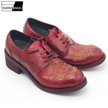 Hommes Chaussures Des Chinois Achetez Promotion T5l1JcFuK3