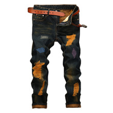 Europe and the United States male Hole personality Do the old Slim Straight Jeans retro
