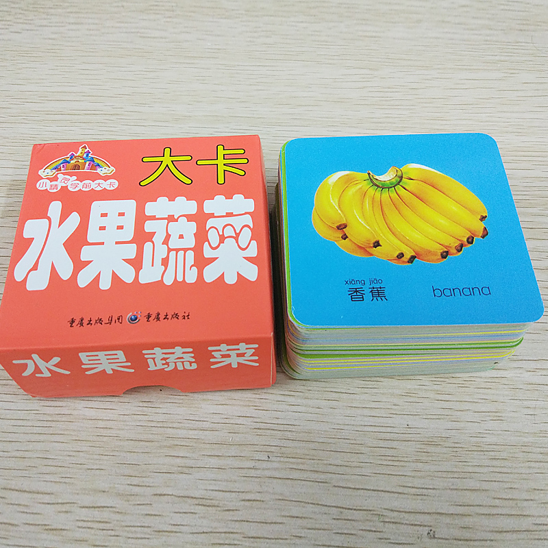 1 Box 108 Word English & Chinese Pinyin Fruit Cards with Picture For Kids Children Preschool education Mini Learning Books 1pcs english picture flip learning education books for kids baby for children see inside weather and climate