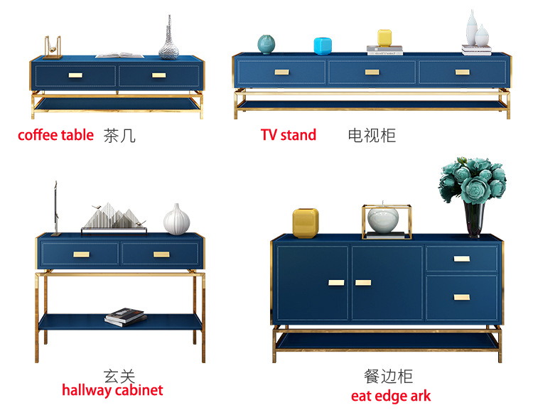 Stainless Steel Leather TV Stand Cabinet Table Living Room + Centro Tea  Coffee Table + Hallway Cabinet  + Dining Eat Edge Ark