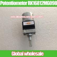 1 pz ALPI Azionamento Del Motore Potenziometro RK16812MG098 100KBx2/Dual B100Kx2 Potenziometro con Rubinetto 25F