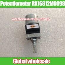 1 sztuk ALPS potencjometr napędu silnika RK16812MG098 100KBx2/podwójny potencjometr B100Kx2 z kranu 25F