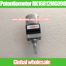 1pcs ALPS Motor Drive Potentiometer RK16812MG098 100KBx2 / Dual B100Kx2 Potentiometer with Tap 25F
