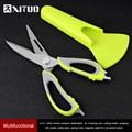 Кухонные ножницы XITUO 7 в 1  Магнитный нож  Съемное Сиденье  ножницы из нержавеющей стали для рыбы  резак для курицы  ножницы для приготовления ...
