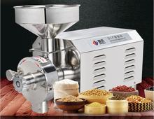Electric Flour Milling Machine Grain Grinder Herbal Crushing Machine DLF-150
