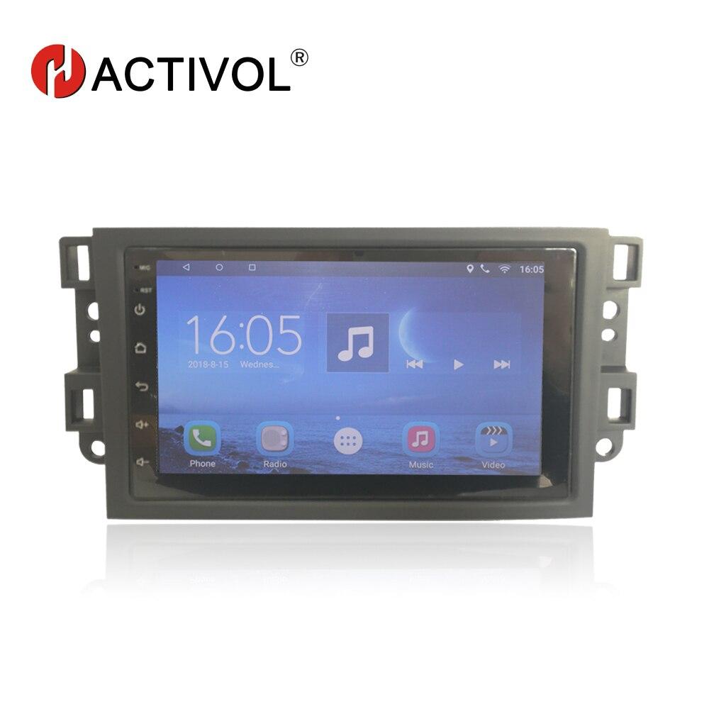 Hactivol android 7.0 voiture radio autocollants de voiture pour Chevrolet Lova Captiva Gentra Aveo Epica 2006-2011 voiture lecteur dvd accessoire de voiture