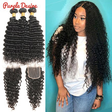 Deep Curly Hair Bundles With Closure Brazilian Hair Weave 3 Bundles Human Hair with Closure Pureple Desire Remy Hair Extensions(China)