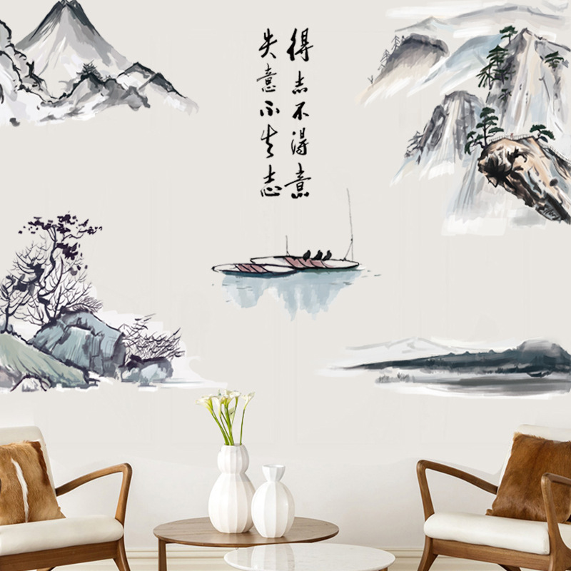 Traditional Chinese Culture Wall Stickers Classic Oriental Element Lotus Mountains Rivers Flowers Wall Mural Poster Wallpaper