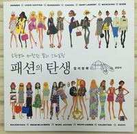 96 Sayfa Moda Anti-stres Mürekkep Hazine Yetişkinler Için Gizli Bahçe Boyama Boyama Kitapları Çizim Kitapları sanat boyama kitapları