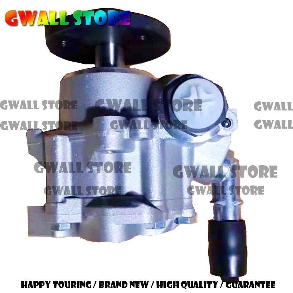 Power Steering Pump For BMW 3 E90 128i 325i 328i 330i E93 E82 E88 32416769887 32414038714 32414039954 32414035682 676988703Power Steering Pump For BMW 3 E90 128i 325i 328i 330i E93 E82 E88 32416769887 32414038714 32414039954 32414035682 676988703