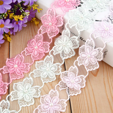 1 meter Beaded Lace Guipure Ribbon Fabric Organza Sewing Home Decorating Artificial Flowers Decorative
