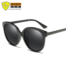 Fashion Polarized Sunglasses Women Vintage Sun glasses Female Glasses For Women Gafas Oculos Anti UVA UV400 76029