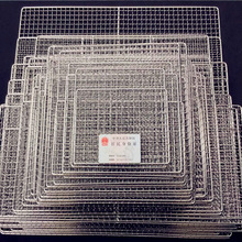 2017 Korean style thicken 304 stainless steel square barbecue wire mesh
