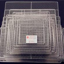 2017.gadā korejiešu stilā biezināts 304 nerūsējošā tērauda kvadrātveida grila režģis
