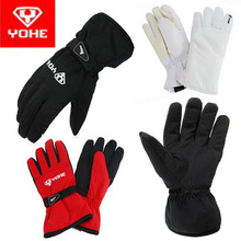 YOHE YH-C01 waterproof windproof motorcycle gloves electric bicycle bike glove cold winter warm full finger glove man/women