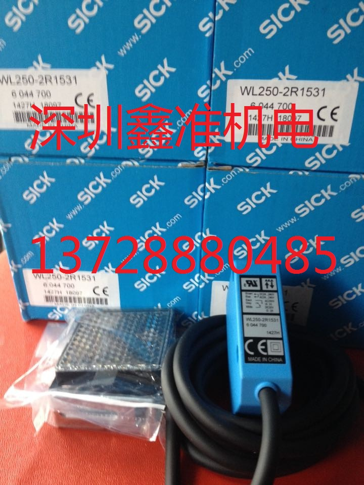 WL250-2R1531  Photoelectric Switch e3x da21 s photoelectric switch
