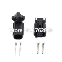 5pcs Waterproof automotive connectors 2 holes for BMW plug with side wall DJ7025Y-0.6-21
