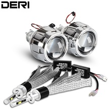 DERI 2Pcs 2.5 Inch Universal New Car Motorcycle Mini Retrofit Projector Lens With H1 Led HID Xenon Headlight Kit H4 H7 Adapters