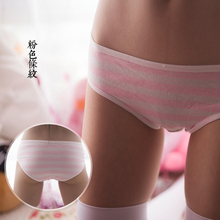 Luka pink stripe panties vocaloid cosplay CRYPTON FUTURE MEDIA Megurine Briefs