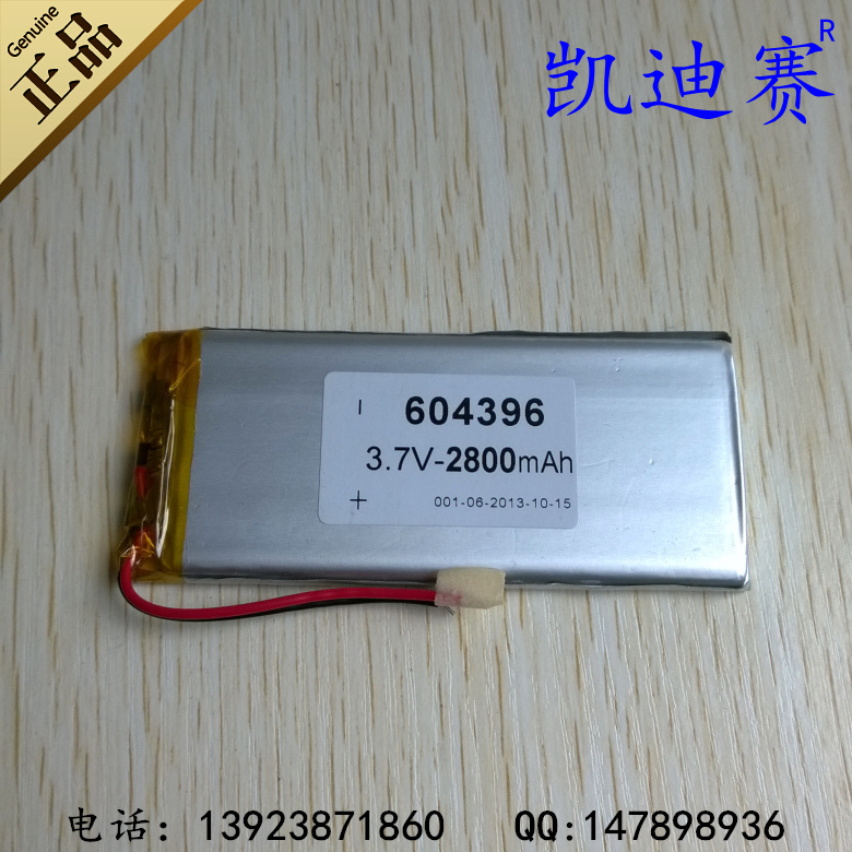 5X 3 7V lithium polymer battery 604396 2800mAh font b Tablet b font font b PC