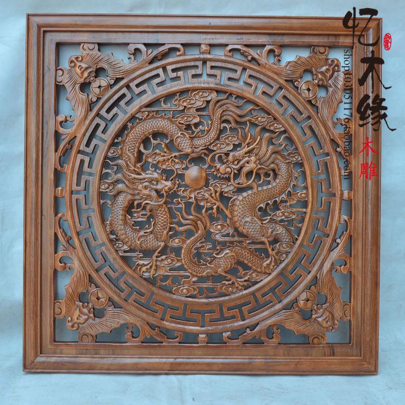 Dongyang wood carving wood carving crafts living room Shuanglongxizhu camphorwood Home Furnishing square pendant Pendant dongyang