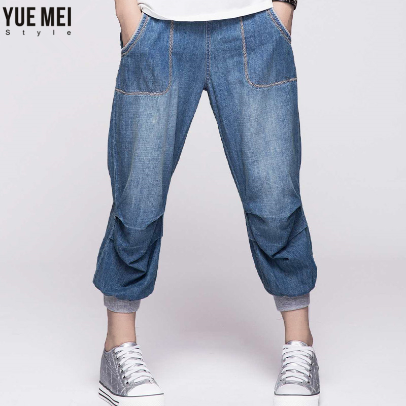 Harem   jeans   for woman high waist 2019 summer plus size Capris Calf-Length Denim pant 4XL 5XL 6XL