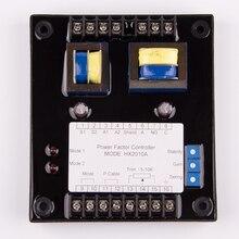 AVR HX2010A AC Pararrel регулятор мощности регулятор заставка электрического аксессуары для генератора анти перегрузки коррекции