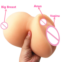 1.4 kg super big and realistic 3D man masturbator with anus anal vagina and big breast sex toy for man sex products