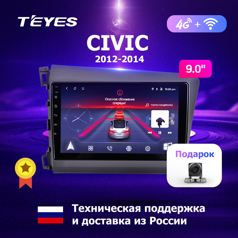 TEYES CC android car dvd gps multimedia player For Honda Civic 2012-2014 car dvd navigation radio video audio player no car