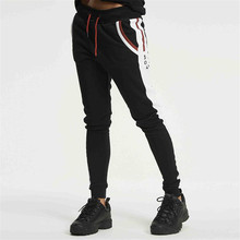 Men Sweatpants Autumn Winter Joggers slim fit trousers gyms Fitness Bodybuilding Casual fashion Solid brand