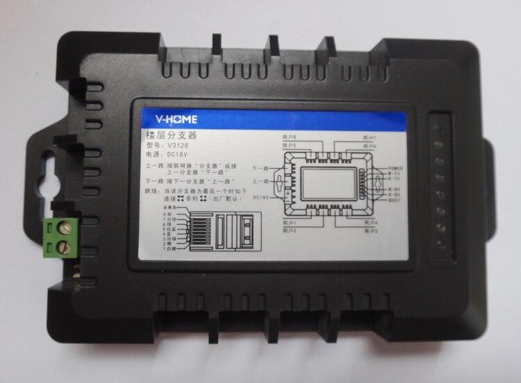 Building intercom protector decoder branch type V3124. V3128 protector decoder branching deviceBuilding intercom protector decoder branch type V3124. V3128 protector decoder branching device