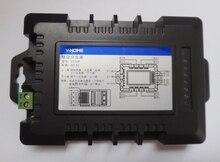 Building intercom protector decoder branch type V3124. V3128 branching device