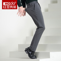 Hodo Red Bean Men S Clothing New Autumn Men S Casual Pants Business Casual High Elastic