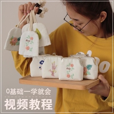 New Free Cut Sakura Satchel Purse Bag Shoulder Bag Felt Bag DIY Material Package Handmade Sewing By Yourself Zero Wallet Gift