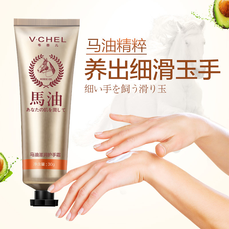 Natural Horse Oil Moisturizing Hand Cream Hydrating Exfoliate for Winter Hand Care Nourishing Anti Aging Skin Care 1
