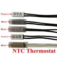 100pcs Thermostat 10C-240C KSD9700 70C 75C 80C 85C 90C 95C Bimetal Disc Temperature Switch Thermal Protector degree centigrade