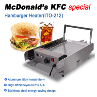 BateRady 216/212 McDonald's KFC Hamburger heating machine,Hamburger bakeware,Bread baking machines,220V Burger heater