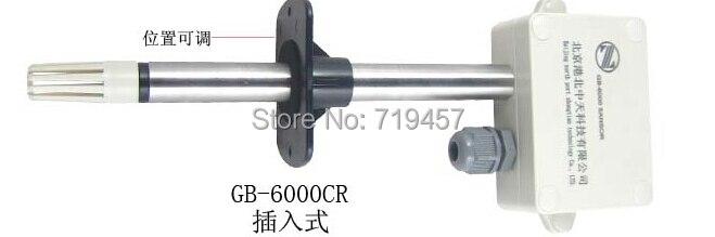 Livraison gratuite tuyauterie/insert/mur température et humidité transducteur/capteur 4-20mA/0-5/0-10VDC/RS485