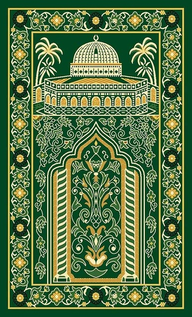 Huahoo Praying Carpet Oriental Prayer Mat Muslim Prayer