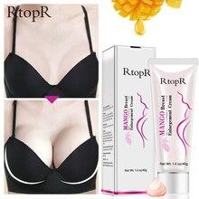 Mango Breast Enlargement Cream For Women Full Elasticity Chest Care Firming Lift