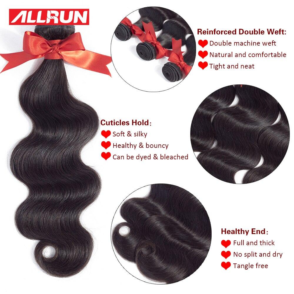 ALLRUN Body Wave ბრაზილიის თმის - ადამიანის თმის (შავი) - ფოტო 3